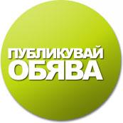 publish_ad