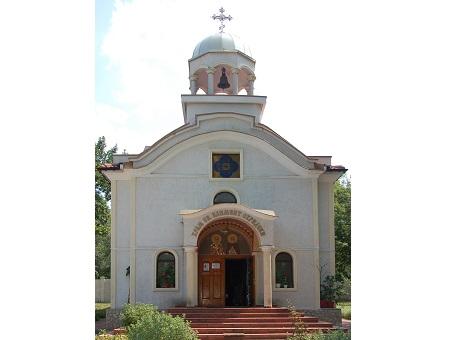 Действия по Проект за изграждане на Църква